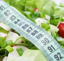 Что надо есть, чтобы похудеть: список полезных продуктов. Что и как необходимо пить чтобы похудеть