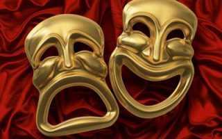 Понятие комедия в литературе. Комедия в литературе — это многовариантная разновидность драматургии