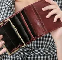 Задержка заработной платы статья. Если задерживают зарплату можно не выходить на работу