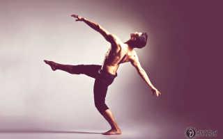 Как научиться танцевать дома современные танцы? Обучающий урок для самостоятельных занятий. Месторасположение школы танцев