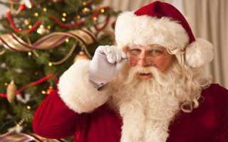Где родился санта клаус. Как выглядит Санта Клаус и где он живет? Санта Клаус: кто такой и где живёт