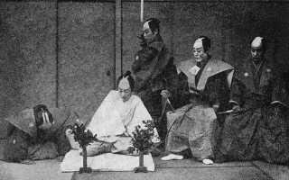 Как переводится харакири с японского. Что такое харакири? Проведение обряда, или о том, как делался сеппуку