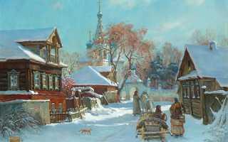 Картины художников где на рождество дети христославы. Рождество христово в русской живописи