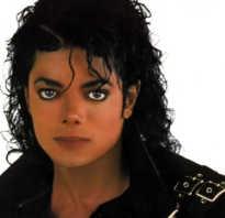 От чего погиб майкл джексон. Майкл Джексон умер? Нет, он ЖИВ! Вся правда о короле поп-музыки