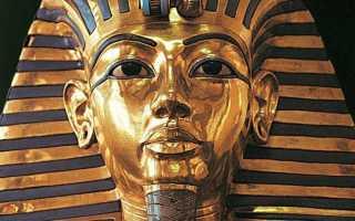 Как жили древние египтяне? Социальная структура древнеегипетского общества. Некоторые легендарные фараоны
