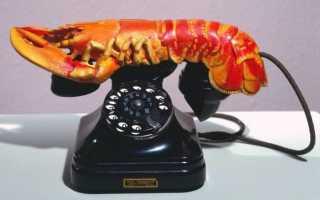 Картина дали с телефонной трубкой. Кого Дали поместил на телефонную трубку на одной из своих скульптур, варианты? Любовь к Гале