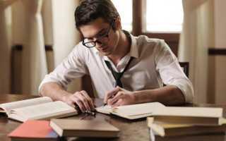 Очерк на тему о человеке профессионале. Как написать очерк о человеке, который важен для вас? Работа в творческой мастерской