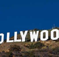 История голливуда. Где находится голливуд и как добраться до самого значимого места в мире кино