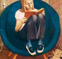 Описание по картине хабарова портрет милы. Сочинение по картине «Портрет Милы» Хабарова В
