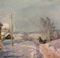 Мороз и солнце картина пейзажного настроения. Сочинение по картине цыплакова мороз и солнце