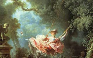 Картина с девушкой на качелях художника. Описание картины «Качели (Счастливые возможности качелей)