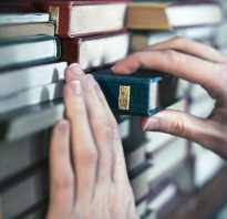Жанры художественной литературы. Что такое художественная литература? Определение, примеры произведений