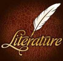 Какие бывают рассказы художественные и. Как определить и что такое понятие жанра в литературе