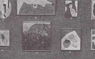 Выставка «Западноевропейское искусство». Воссоздание гмнзи: осторожно, опасность! Государственный музей нового западного искусства