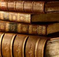 Современные русские классики литературы. Лучшие произведения классической мировой литературы, которые стоит почитать для души
