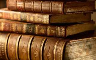 Классика российской литературы список. Лучшие произведения классической мировой литературы, которые стоит почитать для души