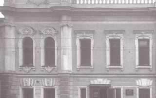 Актуальные практики современного искусства (Юрий Шабельников). Государственный музей нового западного искусства Пушкинский музей западное искусство