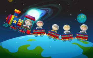 Фотографии ко дню космонавтики. С Днем космонавтики – картинки для детей и прикольные поздравления