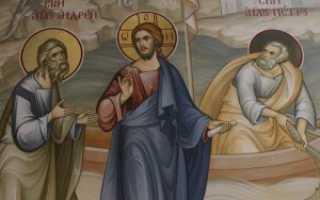 Икона святого андрея первозванного значение. Апостол андрей первозванный — святые — история — каталог статей — любовь безусловная