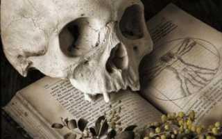 Мистические реальные истории ожившие покойники. Жизнь после смерти, или невыдуманные истории «живых мертвецов»