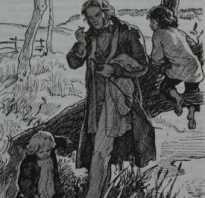 «Отцы и дети»: действующие лица. «Отцы и дети»: главные действующие лица и их описание