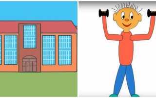 Рисунок на тему школа сегодня и завтра. Как нарисовать школу и учителей карандашом – простые поэтапные уроки для начинающих