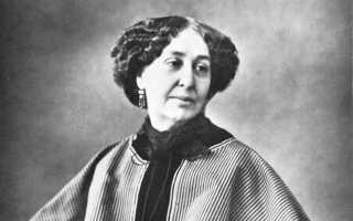 Жорж санд биография. Аврора Дюпен (Жорж Санд): биография и творчество французской писательницы