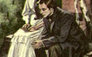 Образ екатерины одинцовой. Литературные сиблинги: две сестры (Тургенев «Отцы и дети»)