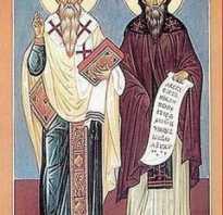 Как возникла древнерусская письменность. Кирилл и Мефодий: огромный вклад в славянскую письменность