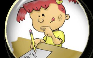 Максим горький — автобиография. Биография максима горького кратко самое главное для детей