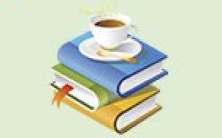 Читать сказку оскара уайльда кентервильское привидение. Книга кентервильское привидение читать онлайн