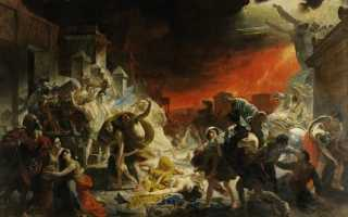 """Тайны «Последнего дня Помпеи»: Кого из современниц Карл Брюллов изобразил на картине четырежды. """"Последний день Помпеи"""" Брюллова"""