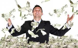 В какую лотерею легче всего выиграть. Гослото vs Зарубежные − в какую лотерею реальней выиграть? Денежные розыгрыши: как все начиналось