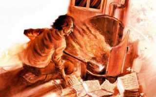 Объяснить фразу рукописи не горят. Откуда пошло выражение «рукописи не горят»? Кто сказал: «Рукописи не горят»