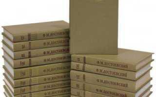 Романы ф достоевского. Что написал Достоевский? Произведения Федора Михайловича Достоевского — краткий обзор