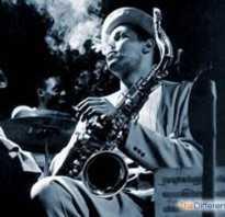 Чем отличается Джаз от Блюза, в чём разница? Джазовая музыка: особенности и характерные черты.