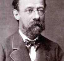 Бедржих Сметана – родоначальник национальной чешской оперы. Бедржих Сметана: биография