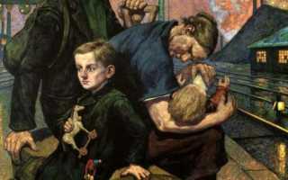 Критический реализм в литературе примеры произведений. Критический реализм в литературе XIX века