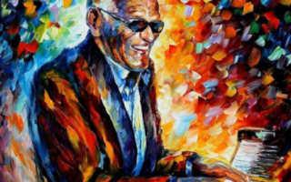 Слепой темнокожий певец. Рэй Чарльз: биография, лучшие песни, интересные факты, слушать