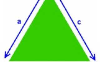 Площадь треугольника по трем сторонам онлайн калькулятор. Как найти площадь треугольника