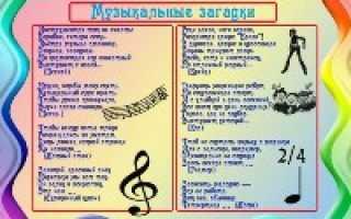 Тексты детских стихов и песенок, используемых в блоге. Музыкально- дидактическая сказка » мажор и минор»