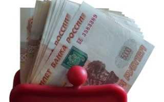 Кто должен платить риэлтору, покупатель или продавец. Должен ли покупатель оплачивать случайно разбитый им товар в магазине