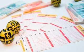 Стоит ли играть в лотерею. Покупка лотерейного билета: как поймать удачу и выбрать наиболее удачный