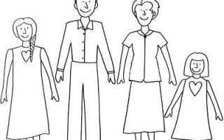 Как нарисовать семью? Пособие для родителей и детей. Список материалов для рисования семьи карандашами
