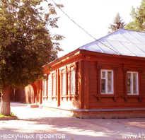 Музей семьи Цветаевых (Таруса). Дом Цветаевой в Тарусе: адрес, стоимость, время работы