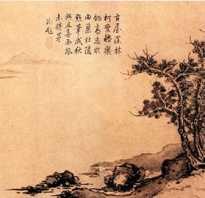 Художественные картины китайских мастеров. Жанр пейзажа в китайской традиционной живописи
