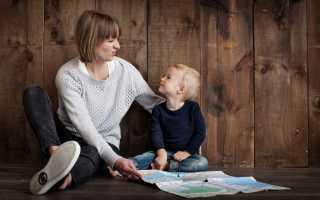 Усыновление грудничков. Какие документы понадобятся для усыновления? Готовимся к новой жизни