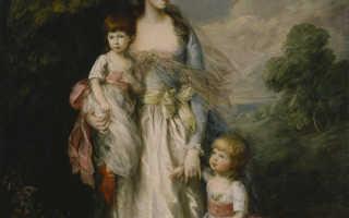 Как влияют картины томаса гейнсборо на человека. Томас гейнсборо — королевская академия искусств в лондоне