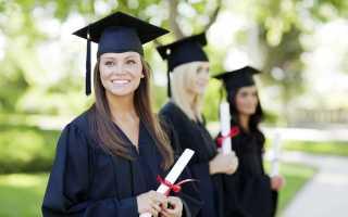Самые востребованные и высокооплачиваемые профессии для девушек. Исключительно женские профессии