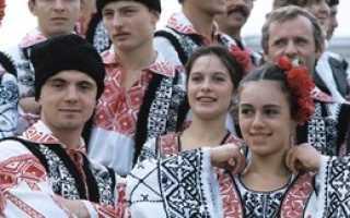 Список молдавских и румынских женских, мужских имён и их значение. Красивые мужские и женские румынские имена Румынские имена